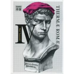 Thermae Romae - Tome 4 - Volume IV