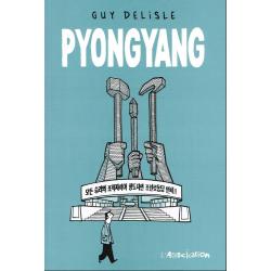 Pyongyang - Pyongyang