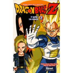 Dragon Ball Z - Tome 17 - 4e partie