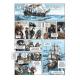 Jim Hawkins - Tome 2 - Sombres héros de la mer