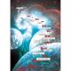 Kookaburra Universe - Tome 13 - L'appel des étoiles