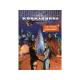Kookaburra Universe - Tome 16 - Casus belli - invasion