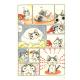 Chi - Une vie de chat (grand format) - Tome 15 - Tome 15