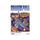 Dragon Ball (Édition de luxe) - Tome 42 - Bye bye Dragon World