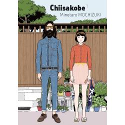Chiisakobé - Tome 1 - Le Serment de Shigeji - Volume 1