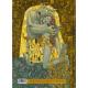 Trolls de Troy - Tome 23 - Art brut