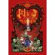 Nico et le Cœur de Cronos - Nico et le Cœur de Cronos