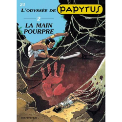 Papyrus - Tome 24 - La main pourpre