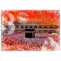 (1000 Pièces) - Travel around the World - Arabie Saoudite