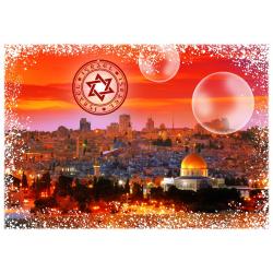 (1000 Pièces) - Travel around the World - Israël