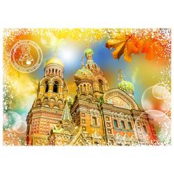 (1000 Pièces) - Travel around the World - Russie