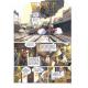 W.E.S.T - Tome 1 - La chute de Babylone