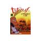 Titeuf - Tome 7 - Le miracle de la vie