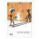 Lucky Luke - Tome 41 - L'Héritage de Rantanplan
