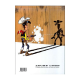 Lucky Luke - Tome 53 - Le Daily Star