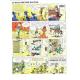 Lucky Luke - Tome 55 - La ballade des Dalton et autres histoires