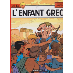 Alix - Tome 15 - L'enfant grec