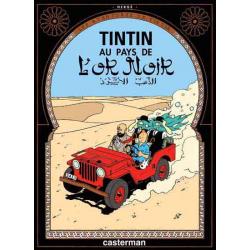 Tintin - Tome 15 - Au pays de l'or noir