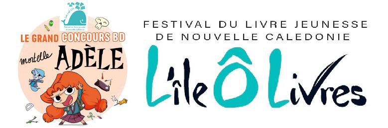 Festival LOL 2019